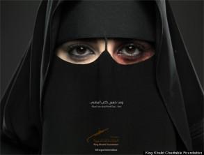 o-SAUDI-ARABIA-DOMESTIC-ABUSE-ADVERT-570